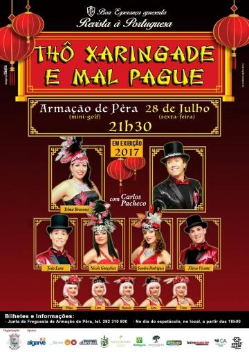 Revista à Portuguesa THÔ XARINGADE E MAL PAGUE (com Sara Pina)